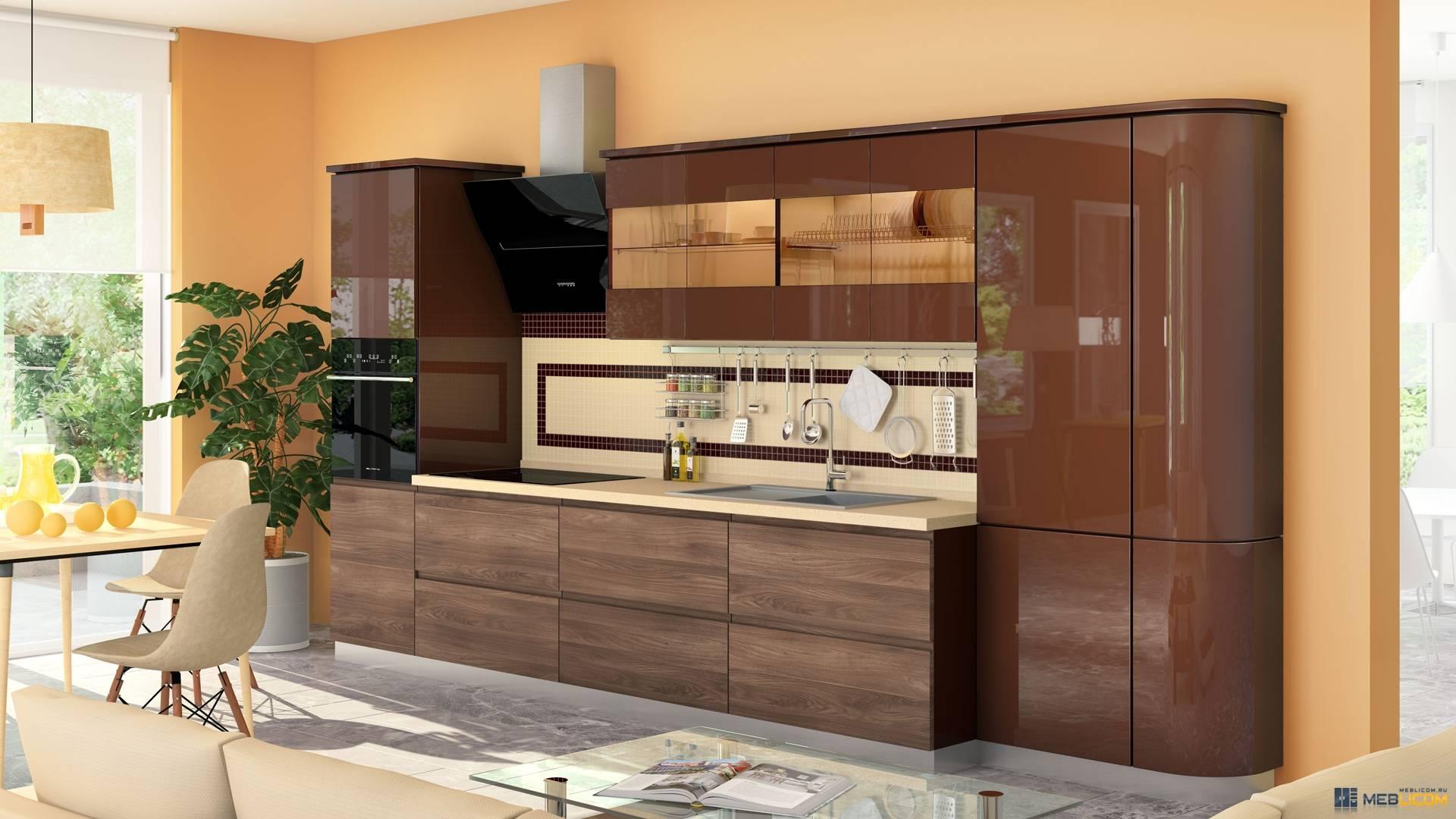 Кухня Аркобалено