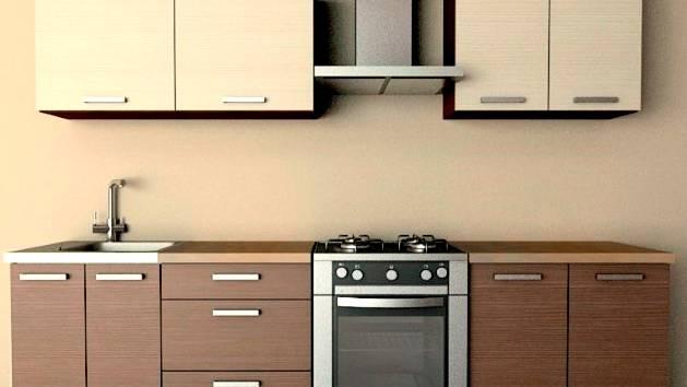 Кухня Беж