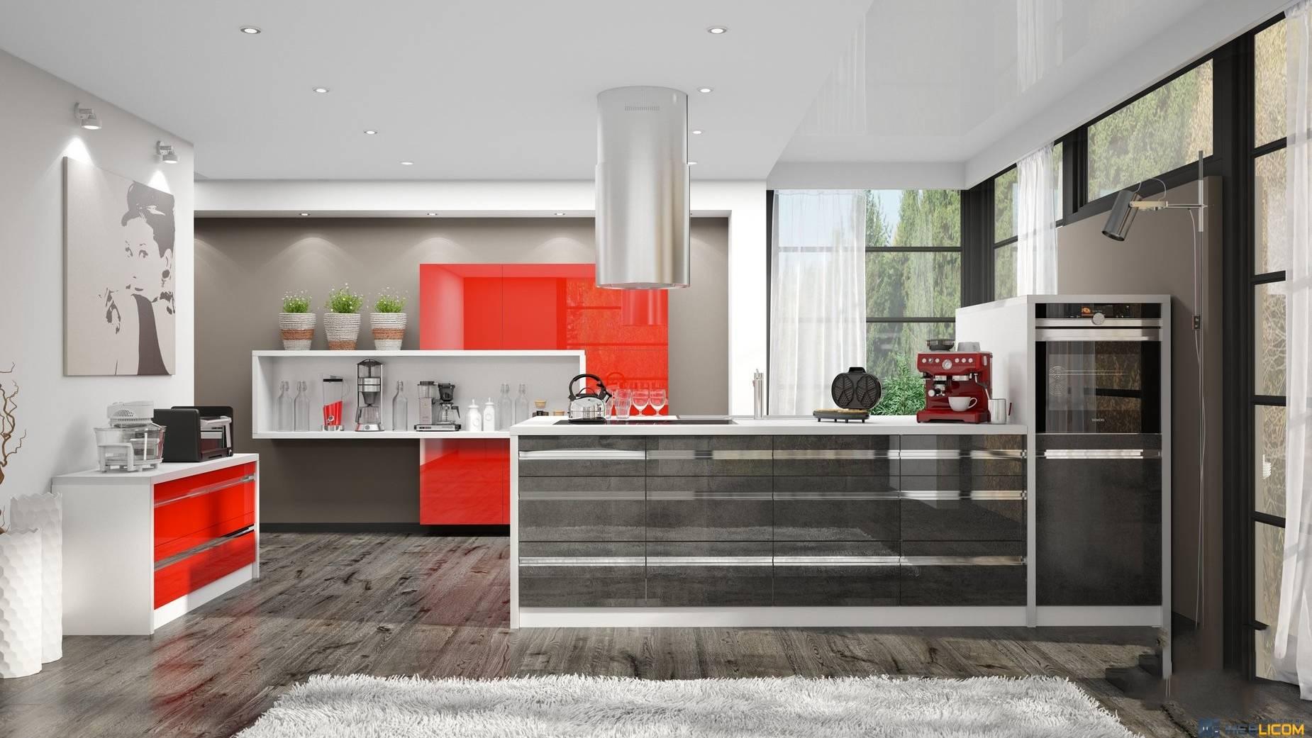Кухня Шакира